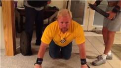 Most Perfect Push-Ups With 135-Pound Weight On Back