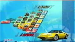"Highest Score In Arcade Mode Of ""OutRun 2"" (Xbox)"