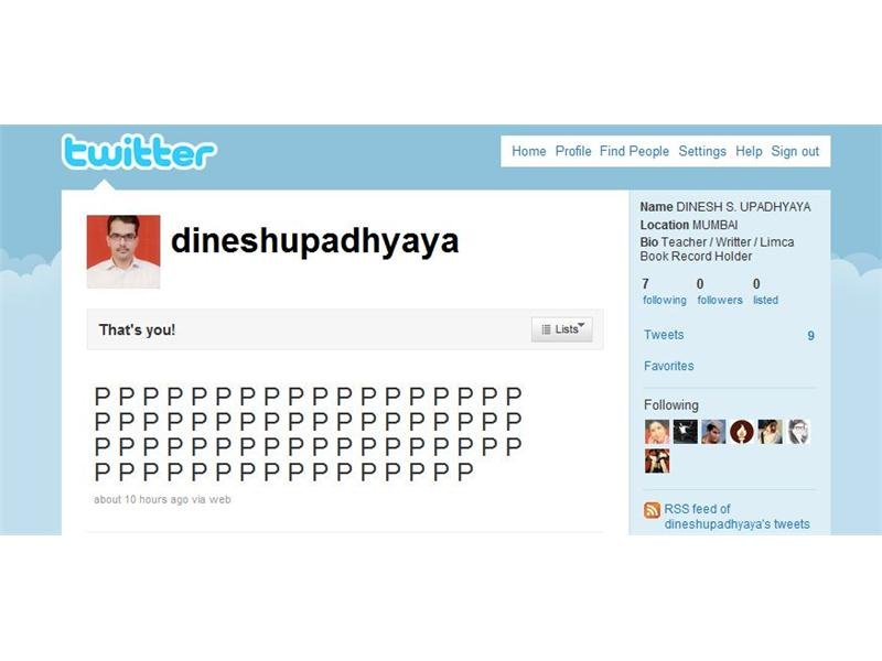 Most Words Starting With The Letter \'P\' In One Tweet