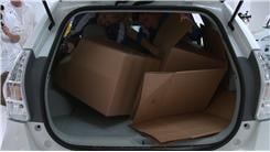 Most Cardboard Boxes Broken Down In 30 Seconds In A Prius
