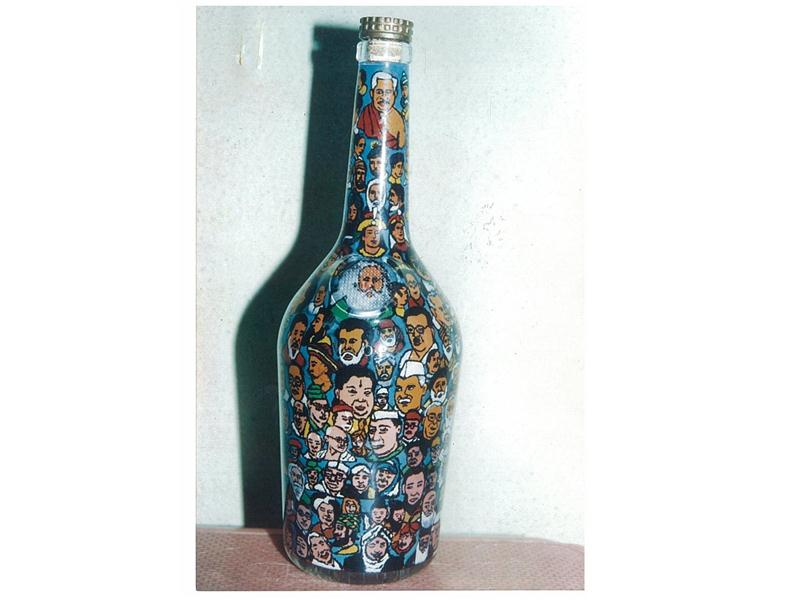 Most Faces Painted On A Bottle